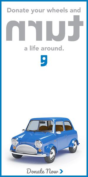 turn a life around